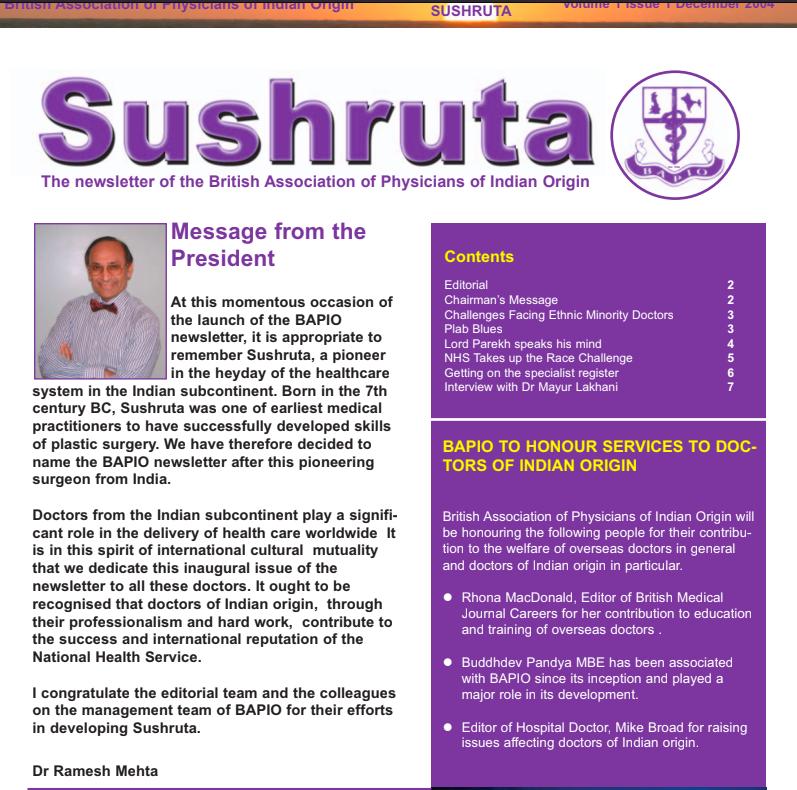 sushruta newsletter