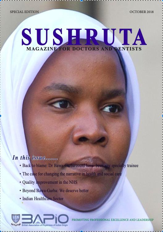 sushruta 2018 cover