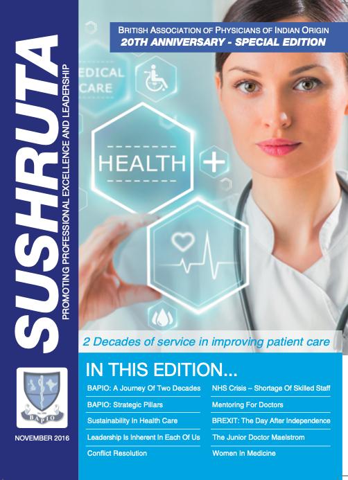 sushruta 2016 cover